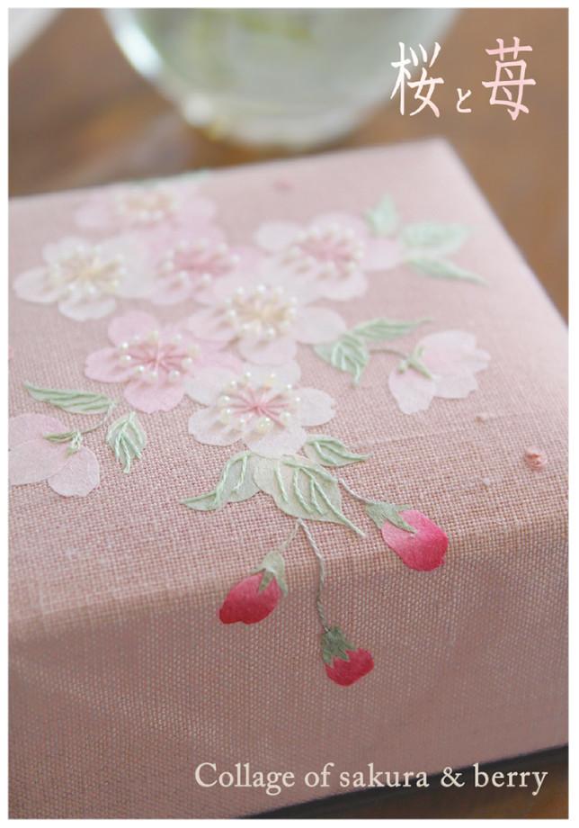おのみちこコラージュ「桜と苺」