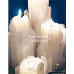 水晶と雪の世界 DM