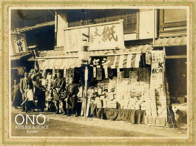 Origin of ONO*