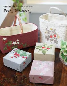 2017.3-4 Berry&Cherry