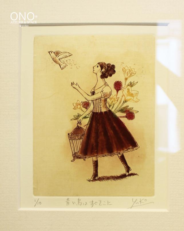 ONO*春のおでかけ 森 祐子PUKU*銅版画展