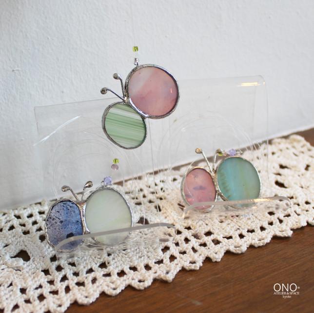 ONO* Iwata Keiko 夏のステンドグラス