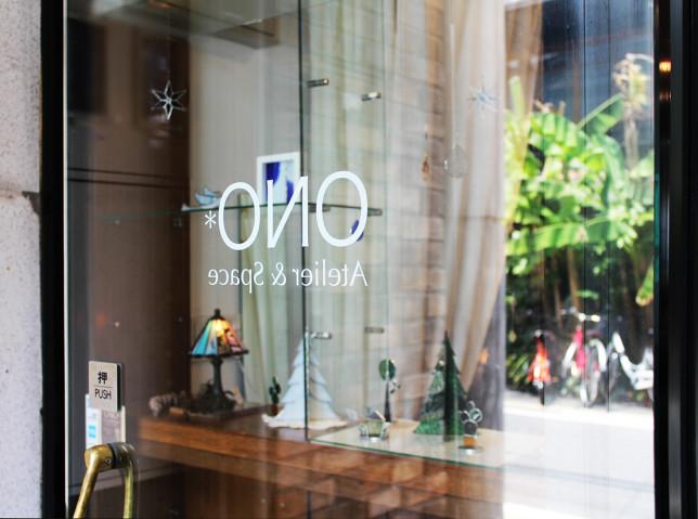 ONO*夏のステンドグラス展