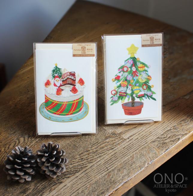 オリジナル レトロ・クリスマスカード