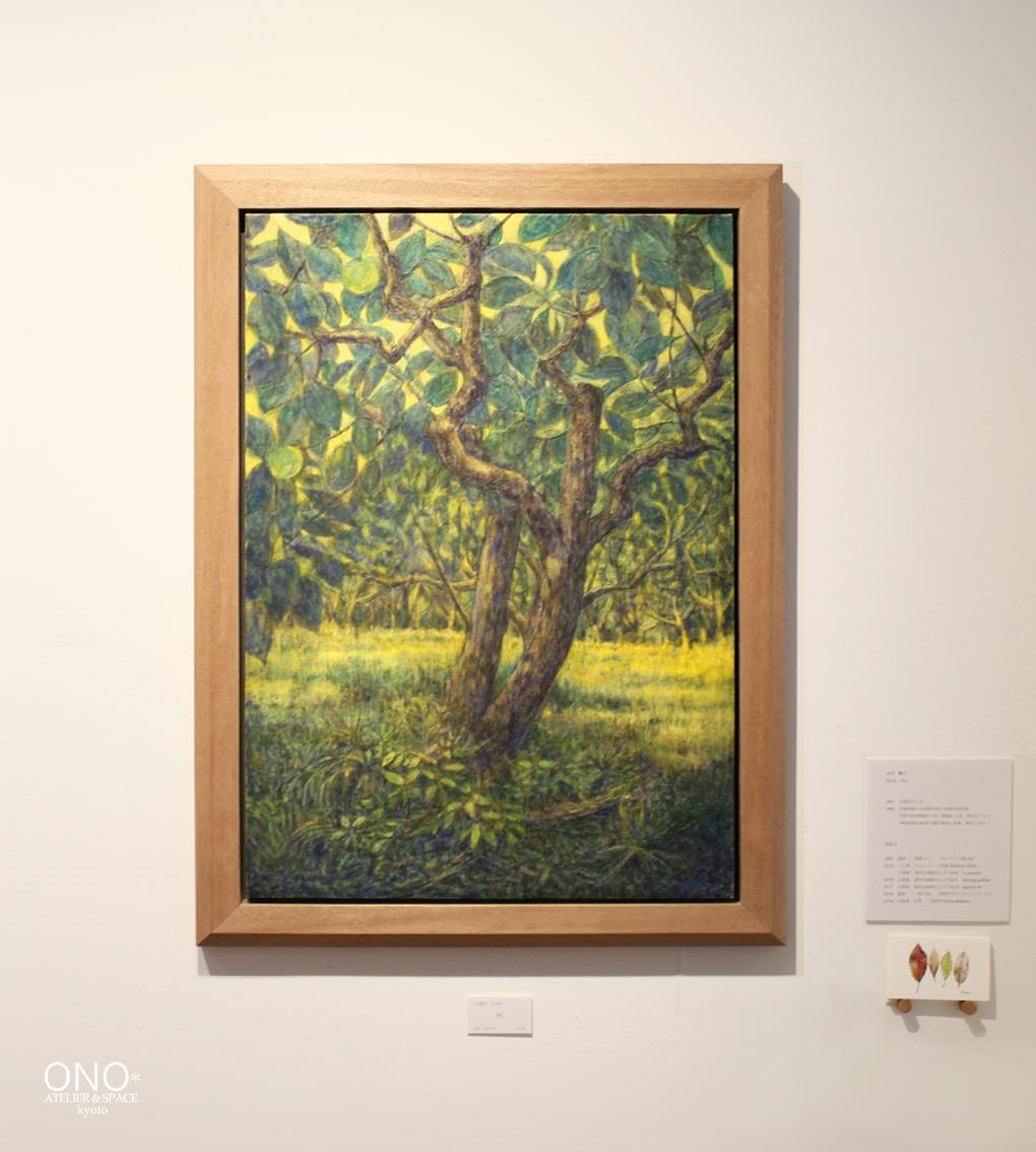 『柿』 日本画