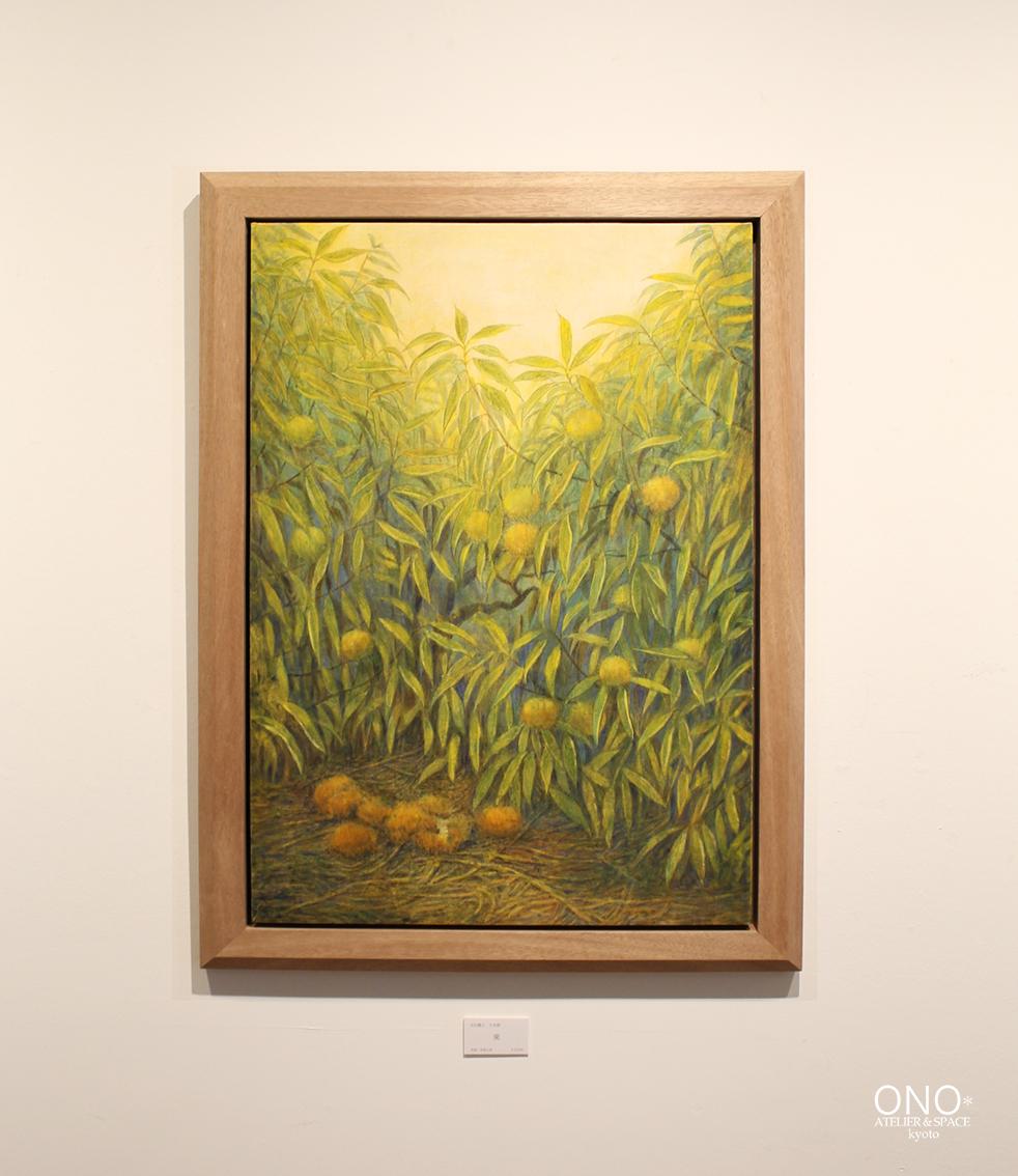 『栗』日本画